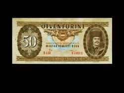 50 FORINT - NAGYON SZÉP - VII. SZÉRIA