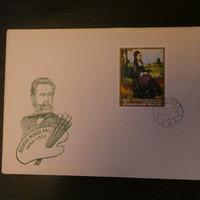 Szinyei Merse Pál 1845-1920 limitált kiadású boríték