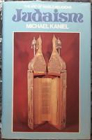 MICHAEL KANIEL : JUDAISM       JUDAIKA