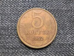 Szovjetunió (1922-1991) 5 Kopek 1962 (id15951)