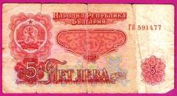 # Külföldi pénzek:  Bulgária 1962  5 leva