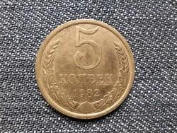 Szovjetunió (1922-1991) 5 Kopek 1982 (id15948)