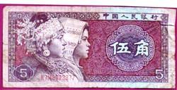 # Külföldi pénzek:  Kína:  1980 - 5 yuan