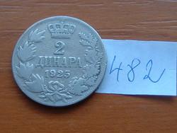 SZERB HORVÁT SZLOVÉN KIRÁLYSÁG 2 DINÁR 1925 (b) nincs (Brussels Mint, Belgium) #482