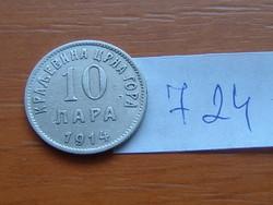 MONTENEGRÓ CRNA GORA 10 PARA 1914 Nicholas I, 98% nickel Vienna, Austria #724