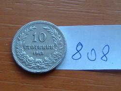 BULGÁRIA 10 CTOTINKI 1913 Vienna mint 75% réz, 25% nikkel #808