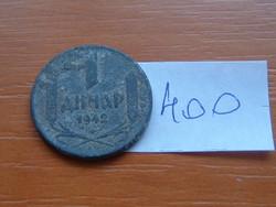 SZERBIA 1 DINÁR 1942 (BP) BUDAPEST CINK German Occupation WWII #400