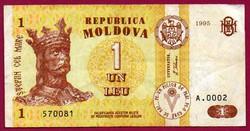 *Külföldi pénzek:  Moldova  1995  1 lei