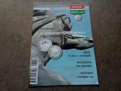 Magyar Érme Hírlap 2014/5 szeptember/október (id7256)