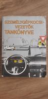 Személygépkocsi vezetők tankönyve, 1987