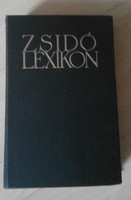 Jewish lexicon / Péter reproduction edition of Újvári /