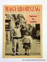 1990 április 6  /  MAGYARORSZÁG  /  Régi ÚJSÁGOK KÉPREGÉNYEK MAGAZINOK Ssz.:  9784