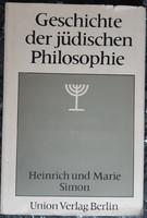 GESCHICHTE DER JÜDISCHEN PHILOSOPHIE -   JUDAIKA