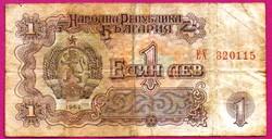 * Külföldi pénzek:  Bulgária  1962  1 leva