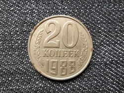 Szovjetunió (1922-1991) 20 Kopek 1988 (id15979)