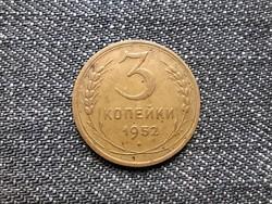 Szovjetunió (1922-1991) 3 Kopek 1952 (id15963)