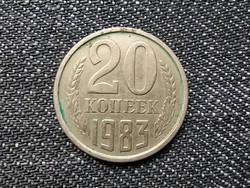 Szovjetunió (1922-1991) 20 Kopek 1983 (id15977)