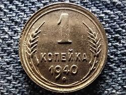 Szovjetunió (1922-1991) 1 Kopek 1940 (id47131)