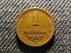 Szovjetunió (1922-1991) 1 Kopek 1957 (id27358)
