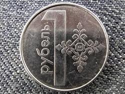 Fehéroroszország Köztársaság (1991- ) 1 Rubel 2009 (id46912)