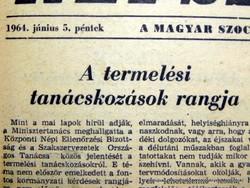 1964 június 5  /  Népszabadság  /  Eredeti ÚJSÁG! SZÜLETÉSNAPRA! Ssz.:  15265