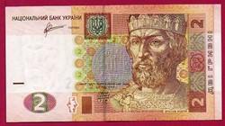 *Külföldi pénzek:  Ukrajna  2011  2 hrivnya