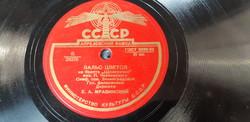 MRAVINSZKIJ DIRIGÁL  GRAMOFON LEMEZ SELLAK 78 - AS RPM