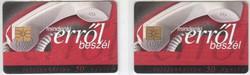 Magyar telefonkártya 0659 1997 Részvény GEM 1 GEM 3       237.000-63.000 darab