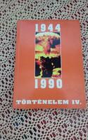 Történelem tankönyv (1991)