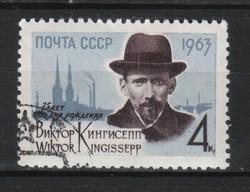 Pecsételt Szovjetunió 2179 Mi  2733    0,30  Euró