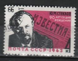 Pecsételt Szovjetunió 2200 Mi  2831   0,30  Euró