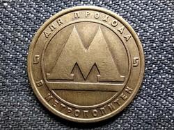 Oroszország Szentpétervár metro zseton sárgaréz 1992 (id48378)