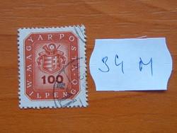 100 MILPENGŐ 1946 CÍMER 34M