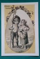 Húsvéti képeslap -  Képeslap anno....1988, postatiszta