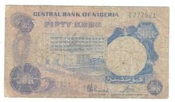 50 kobo 1973-78 Nigéria 7. signo