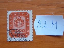 5000 MILPENGŐ 1946 CÍMER   32M