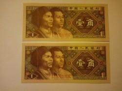 Unc papírpénz, 1 Jiao   Kína  1980 ! Sorszámkövető !!