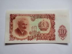 Tökéletes Unc ! Bulgária 10 Leva 1951 !!  Érdekes, gyűjtői sorszámmal !!