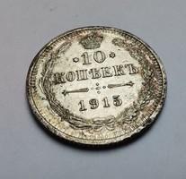 Orosz, cári ezüst 10 kopek 1914!