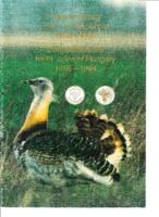 Magyarország forint emlékpénzei 1956-1994 - Commemorative forint coins of Hungary