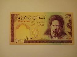 Unc 100 Rials Irán 1982 - 2005  !!