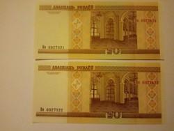 Unc 20  Rubel  Oroszország ( Belorusszia ) 2000 ! Sorkövető !!