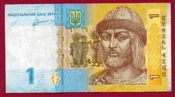 *Külföldi pénzek:  Ukrajna  2011  1 hrivnya