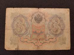 3 Rubel 1905 !!!
