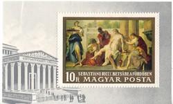Magyarország emlékbélyeg blokk 1968