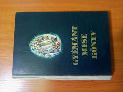 GYÉMÁNT MESEKÖNYV - 1959-es kiadás, Róna Emy rajzaival