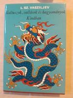 Vasziljev Kultuszok, vallások és hagyományok Kinában
