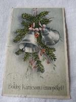 Antik képeslap (1942)