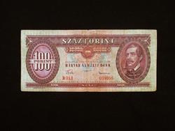 100 FORINT - 1957 - ELŐSZÖR KÁDÁR CÍMERREL