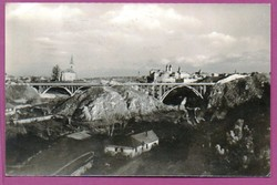 *C - - - 087  Magyar tájak-városok: Veszprém - Viadukt